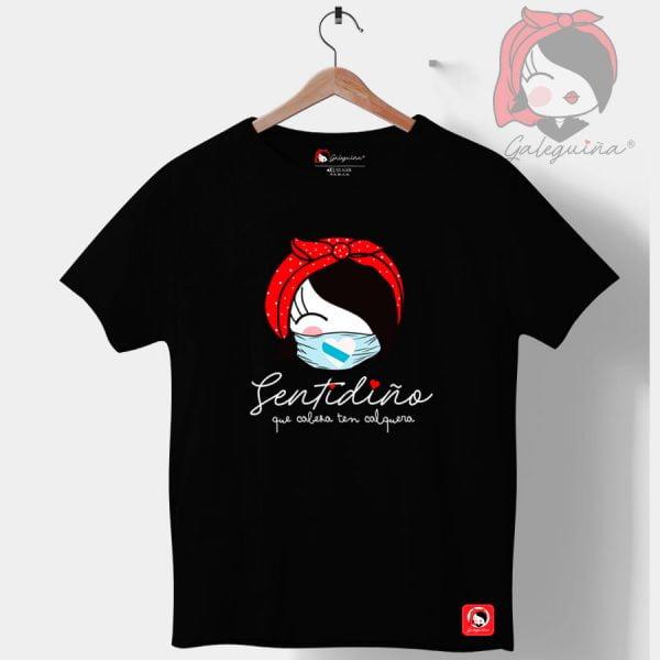 camiseta sentidiño unisex
